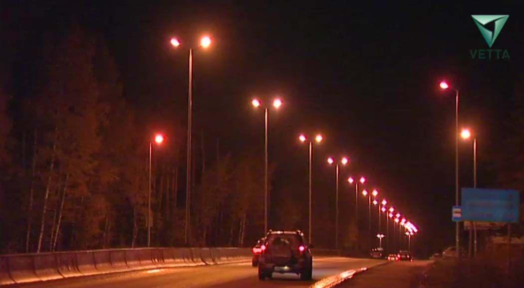 Генпрокуратура потребовала установить освещение вОрджоникидзевском районе