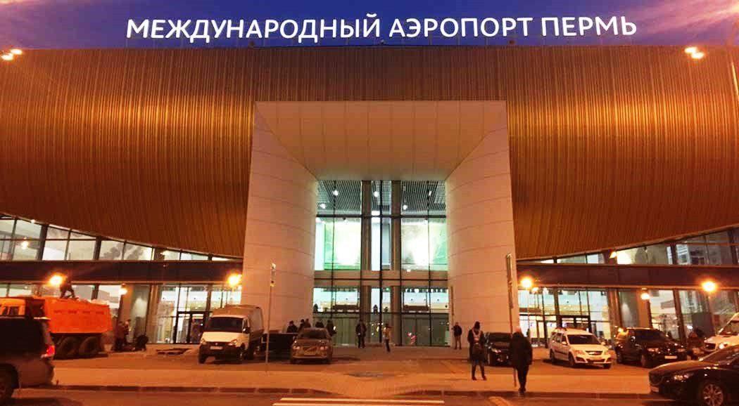 Наинфраструктуру нового терминала пермского аэропорта истратят неменее 500 млн руб.