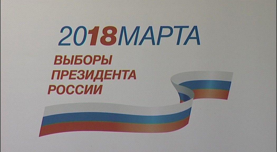Томичи смогут выбрать участок для голосования навыборах президентаРФ