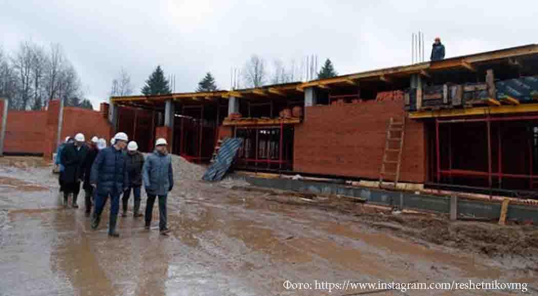 Строители пермского зоопарка отстают посрокам практически на5 месяцев