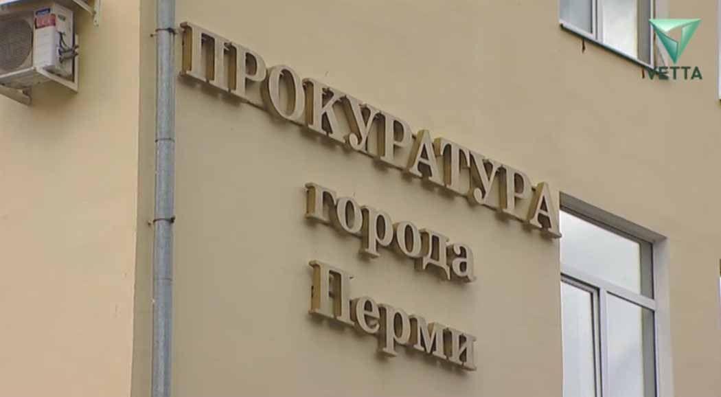 ВПерми насудебного пристава завели уголовное дело из-за незаконного изъятия техники