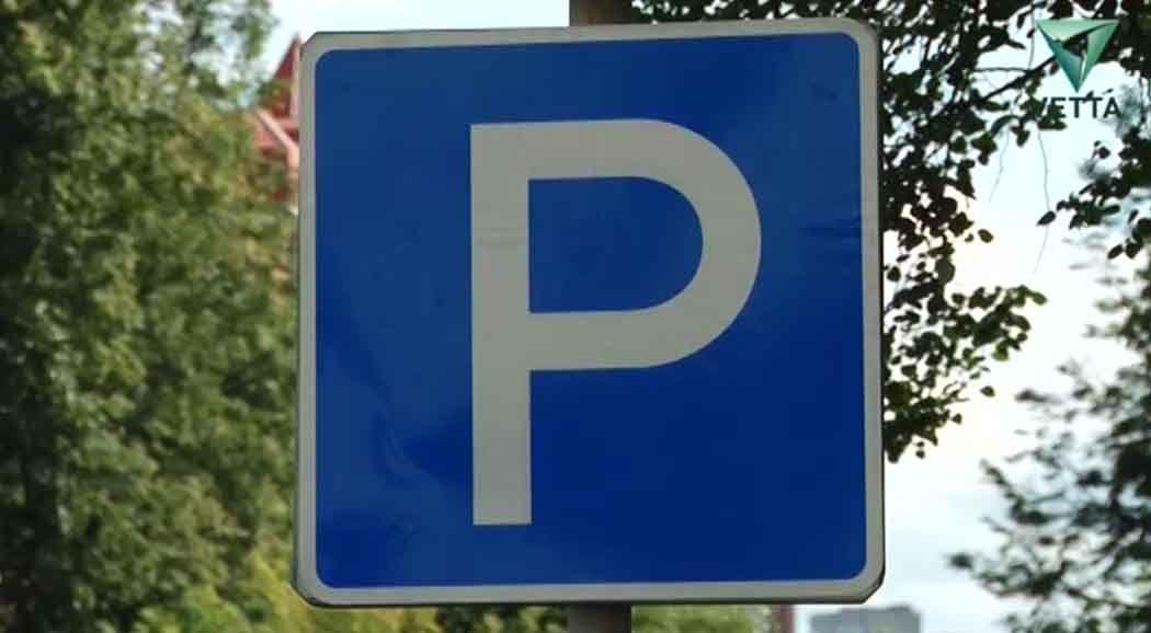 С18сентября поменяется время работы платных парковок вПерми