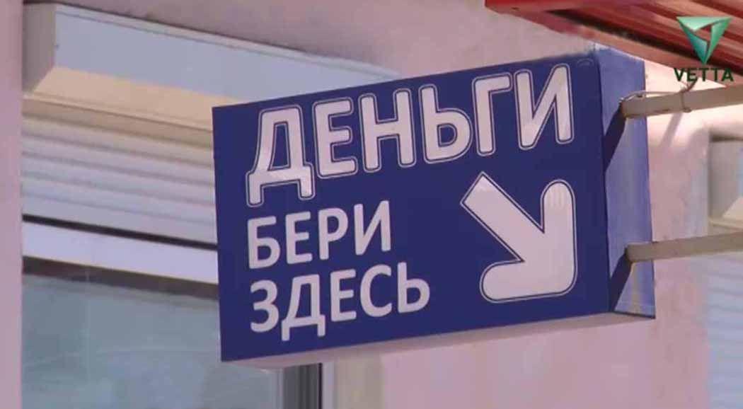 Мужчина в врачебной маске ограбил кабинет микрозаймов наМаршала Рыбалко вПерми