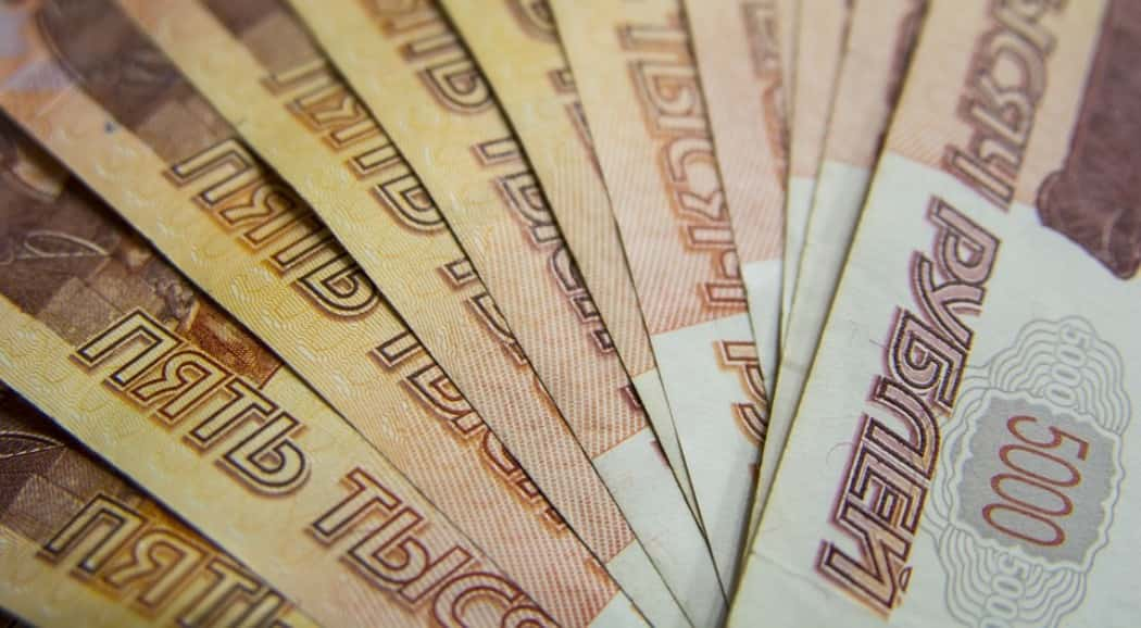 ВПермском крае определили самые высокооплачиваемые профессии