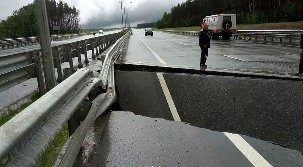 Екатеринбург смыло мост: Натрассе Пермь