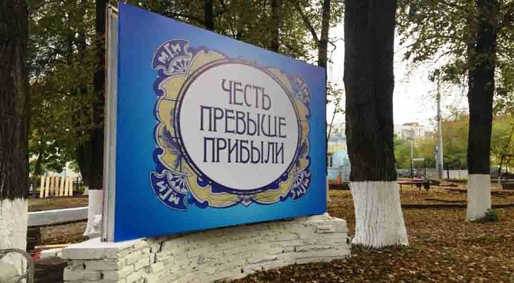 ВПерми откроется сквер имени купцов Грибушиных